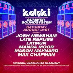 006 - Kaluki Summer Sound System Tickets   Victoria Warehouse Basement Manchester    Sat 21st August 2021 Lineup
