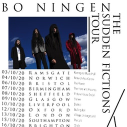 Bo Ningen  Tickets   Hare And Hounds Birmingham    Wed 6th October 2021 Lineup